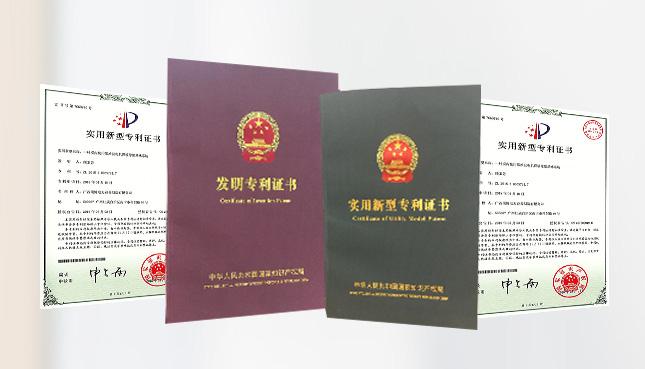 guan方代理原厂zheng品