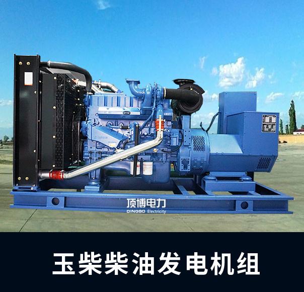 ag8国际电li玉柴发电机zu
